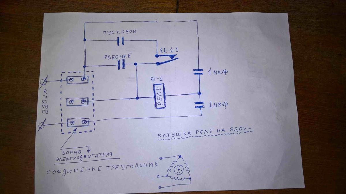 Electrical circuit  _002.jpg